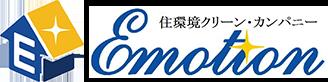 エモーションロゴ